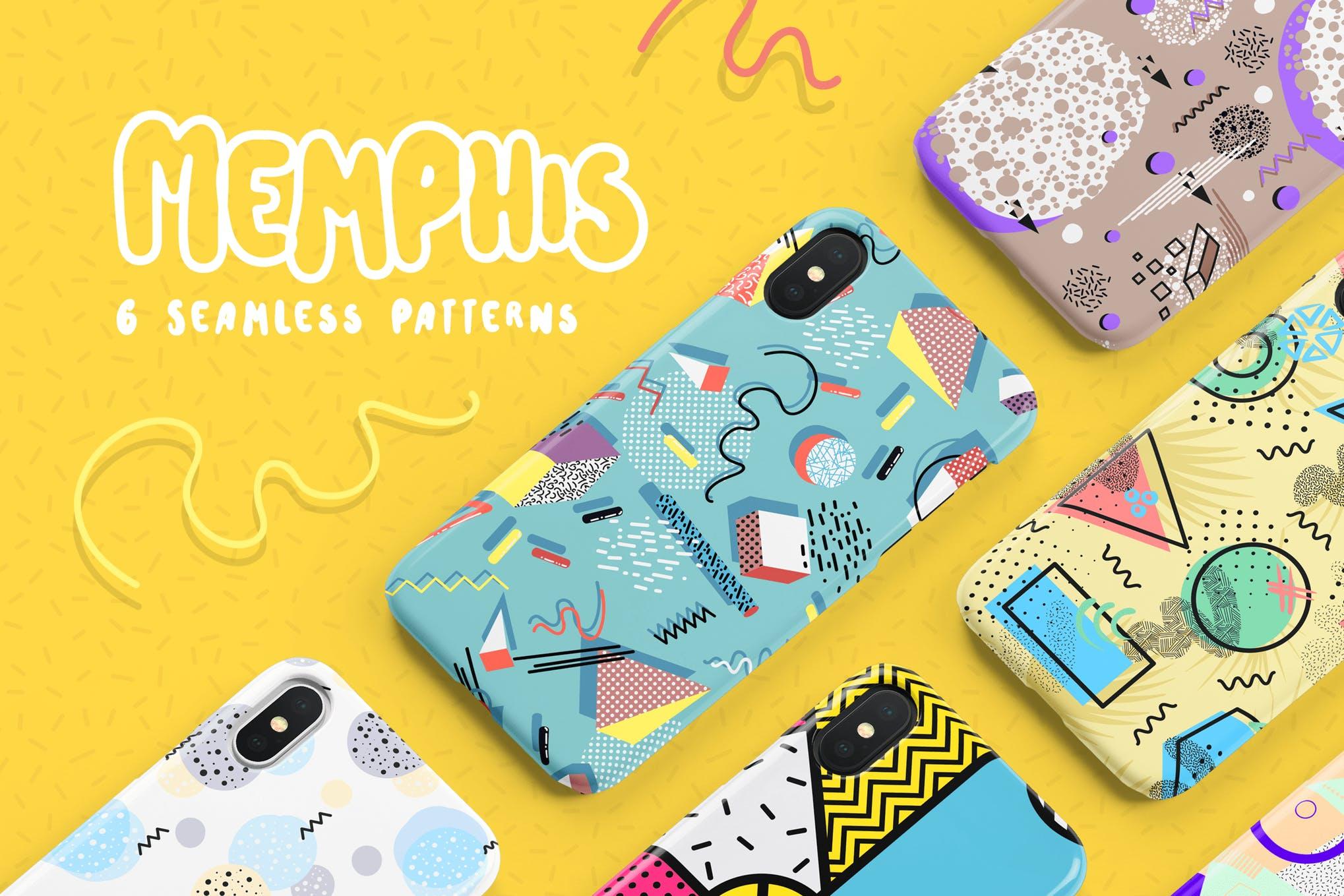 多色新孟菲斯图案素材模板Memphis Seamless Patterns Collection插图