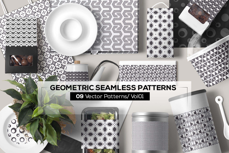 几何创意图案食品类包装图案纹理09 Geometric Seamless Patterns插图