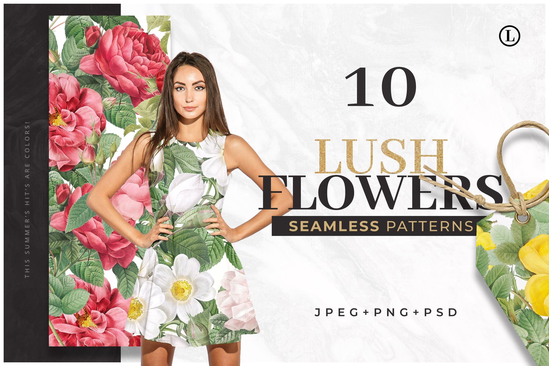 10个精致花卉图案纹理素材下载10 Colorful Flower Patterns插图