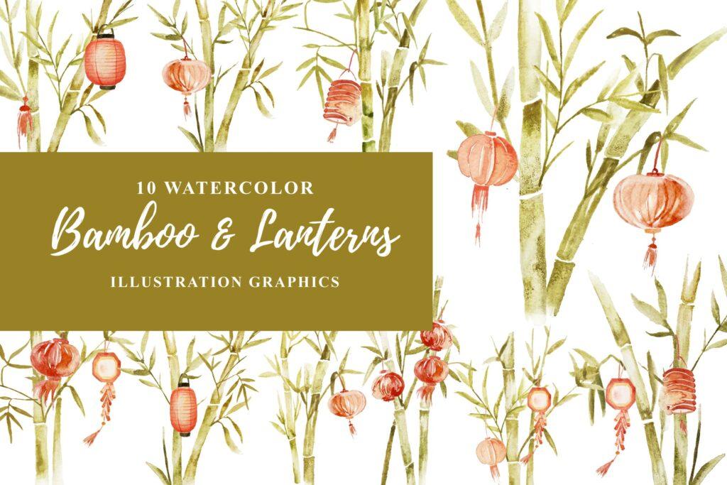 10个水彩竹灯插画图形水彩剪纸及装饰元素10 Watercolor Bamboo and Lanterns Illustration插图