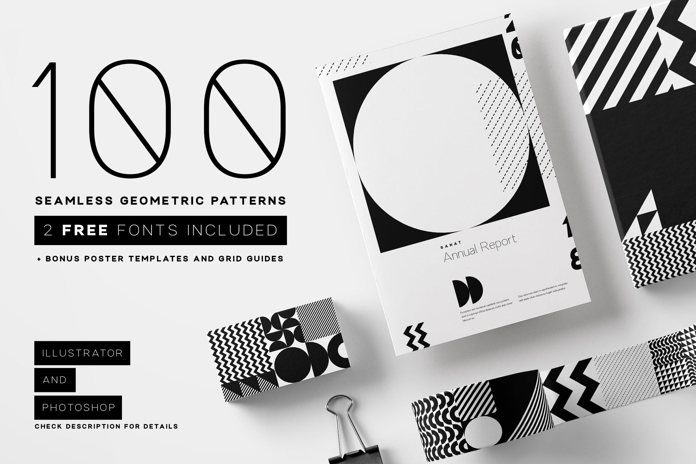 企业品牌辅助图案装饰元素应用场景100 seamless geometric patterns插图