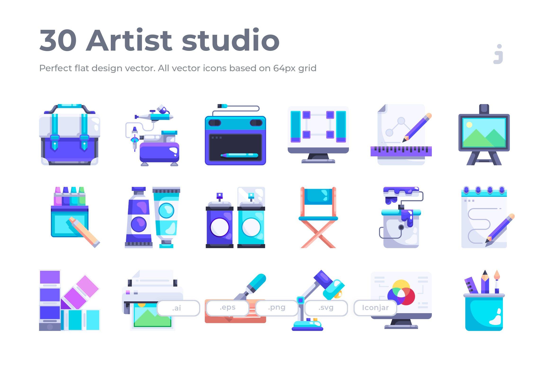30个艺术家工作室图标扁平风创意图标源文件下载30 Artist studio Icons Flat插图