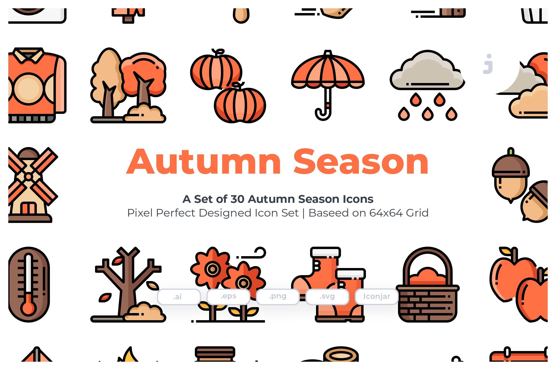 30秋季元素描边风系列图标源文件下载30 Autumn Season Icons 3ad6ts7插图