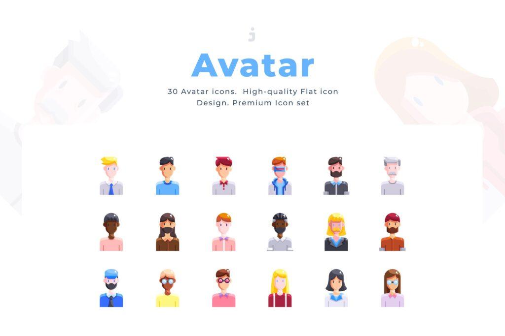 30个多脸型人物头像图标素材30 Avatar Icon set Flat插图