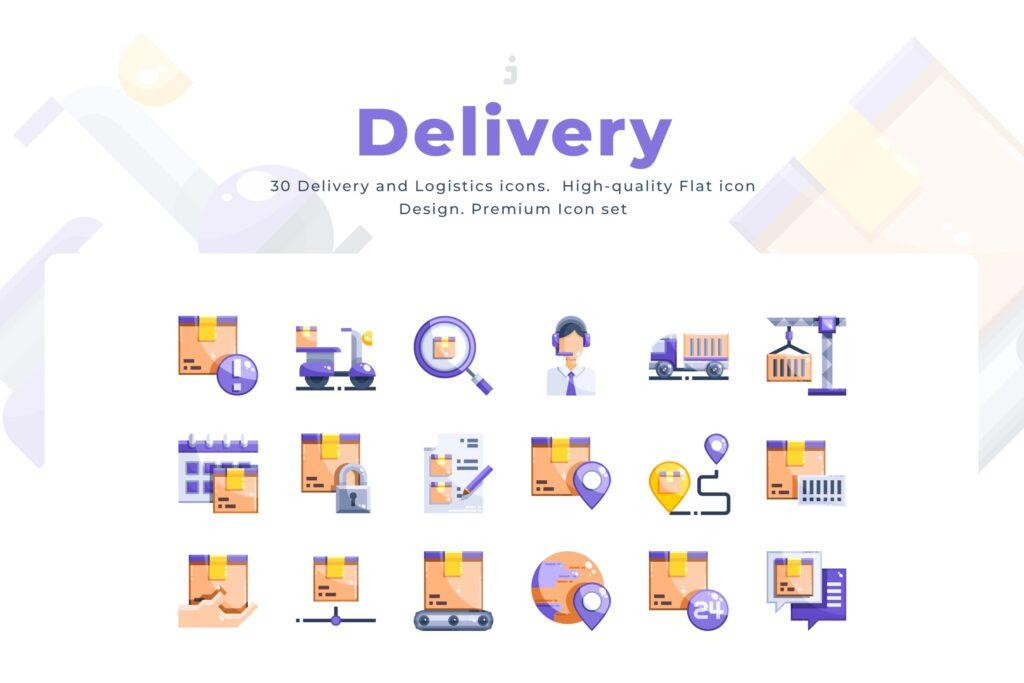 30个物流公司主题相关扁平化图标素材30 Delivery Icons Flat插图