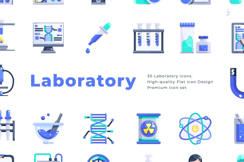 30个实验室图标源文件下载30 Laboratory Icons Flat插图