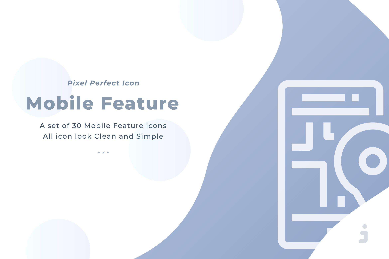 创意手机图标线性图标源文件下载30 Mobile Feature icons插图