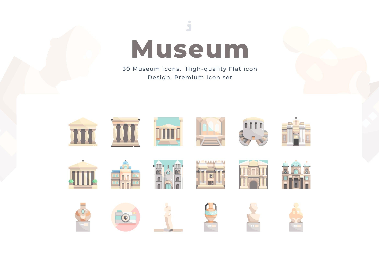 30个博物馆系列相关图标创意原文件下载30 Museum Icon set Flat插图
