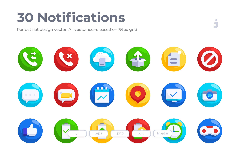 30个通知类型图标素材源文件下载30 Notifications Icons Flat插图