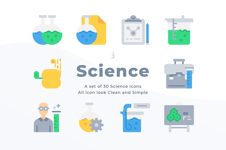 30个科学研究图标30 Scientific study icons Flat插图