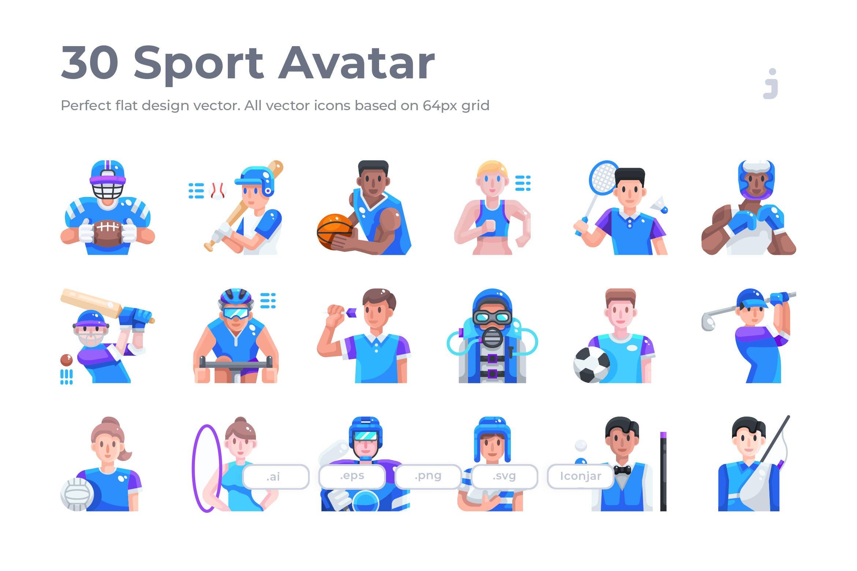 30个健身运动会动作场景源文件下载30 Sport Avatar Icons Flat插图