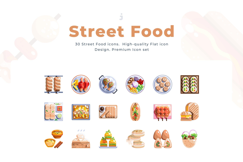 30个街头食品元素扁平风图标源文件下载30 Street Food Icon set Flat插图