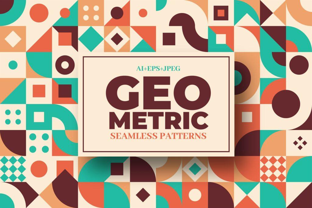 8个有趣和多彩的创意几何平面构成图案Abstract Geometric Patterns插图