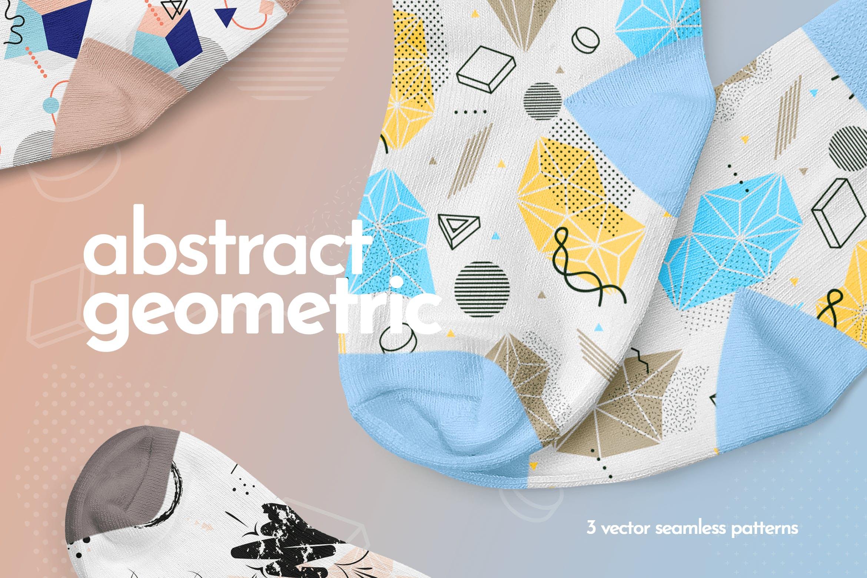 抽象的地质马赛克艺术图案Abstract Geometric Seamless Patterns插图
