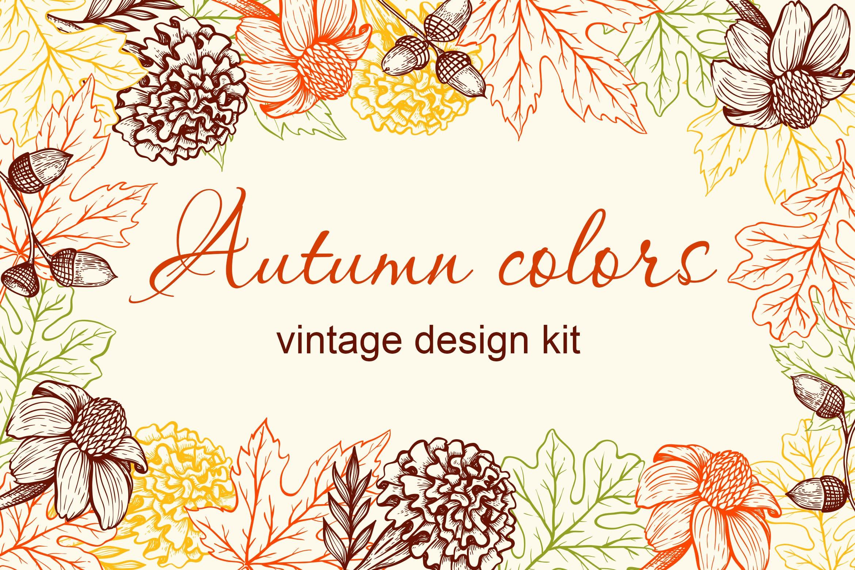 手绘矢量复古风格秋季设计元素装饰图案下载Autumn Colors Vintage Design Kit插图