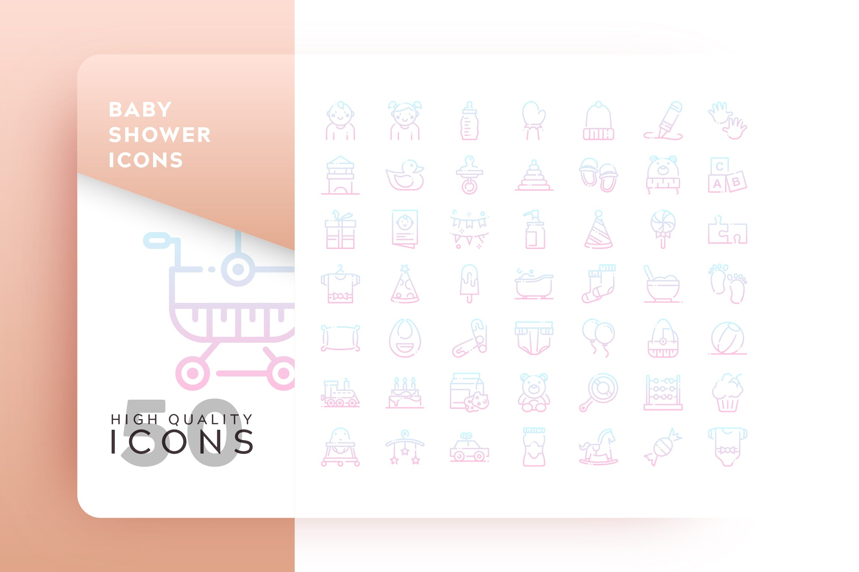 婴儿用品系列图标线性图标源文件下载BABY SHOWER OUTLINE GRADIENT插图