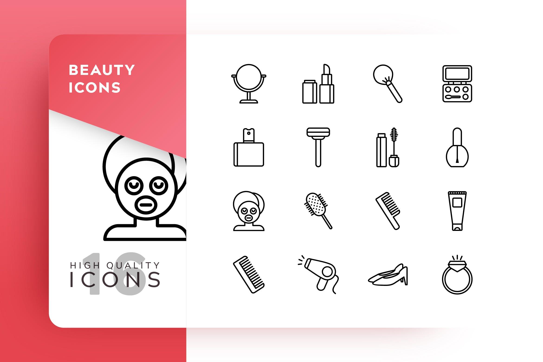 女性化妆用品系列图标线性创意图标源文件下载BEAUTY OUTLINE插图