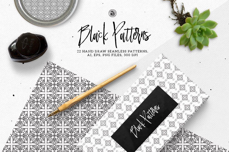 食品包装品牌装饰图案素材下载Black Patterns插图