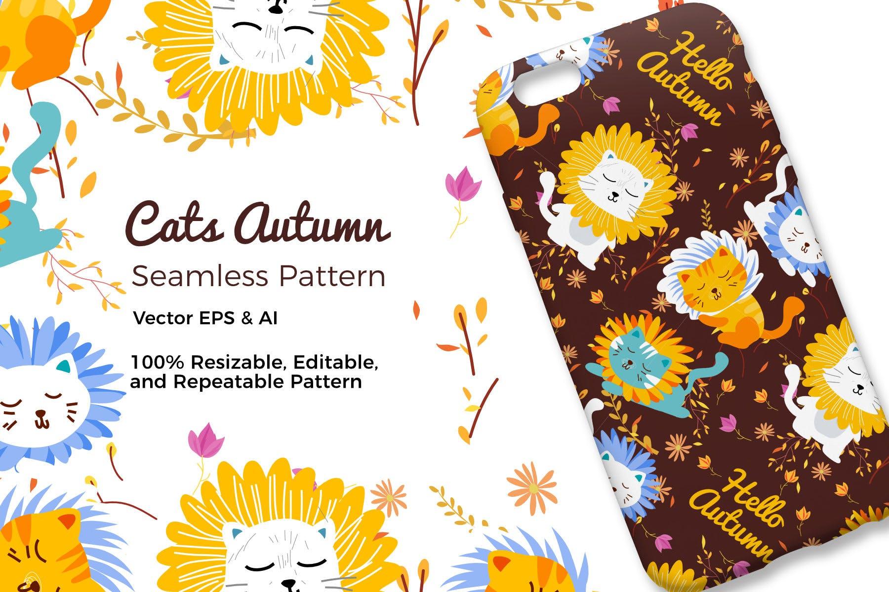 可爱创意猫手机壳创意图案花纹素材Cats Autumn Pattern插图