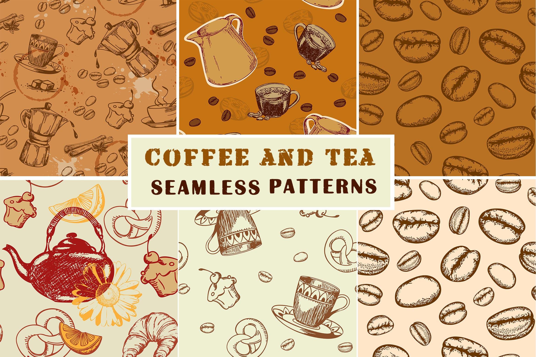 咖啡和茶手绘图案纹理素材纹理下载Coffee and Tea Patterns插图