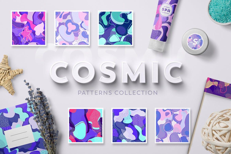 时尚化妆品装饰图案素材下载Cosmic Patterns Collection插图