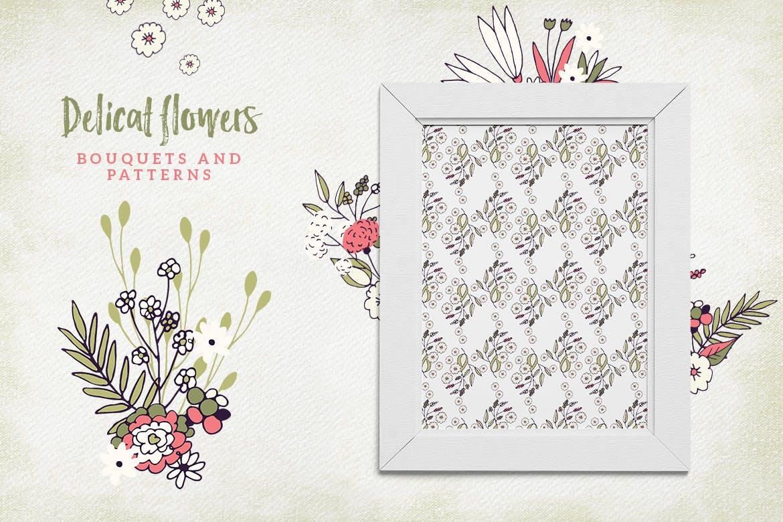精致的花朵创意矢量图案纹理素材Delicat Flowers插图