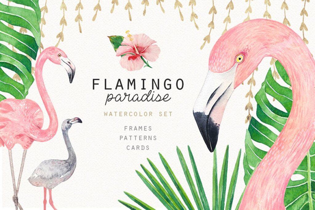 火烈鸟热带树叶和花朵主题装饰元素纹理花纹装饰图案FLAMINGO PARADISE watercolor set插图