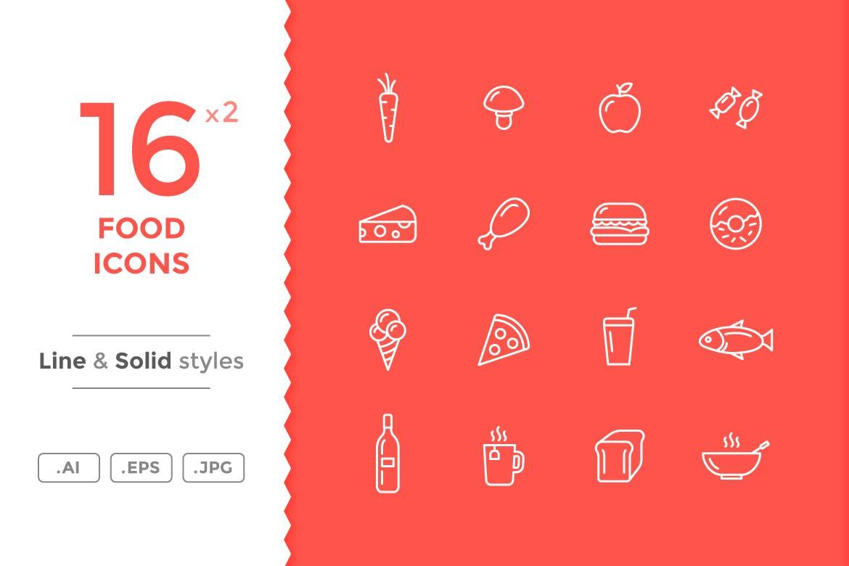 16个食品精致线性图标系列源文件下载Food Icons插图