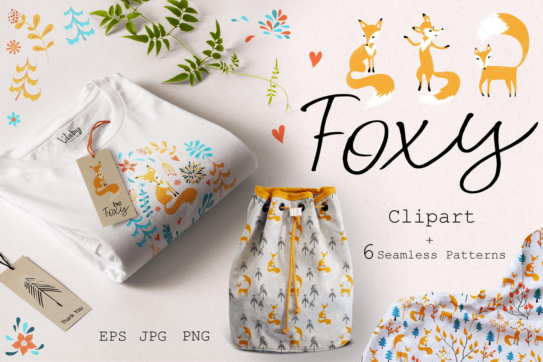 狐狸创意装饰服装装饰图案纹理Foxy插图