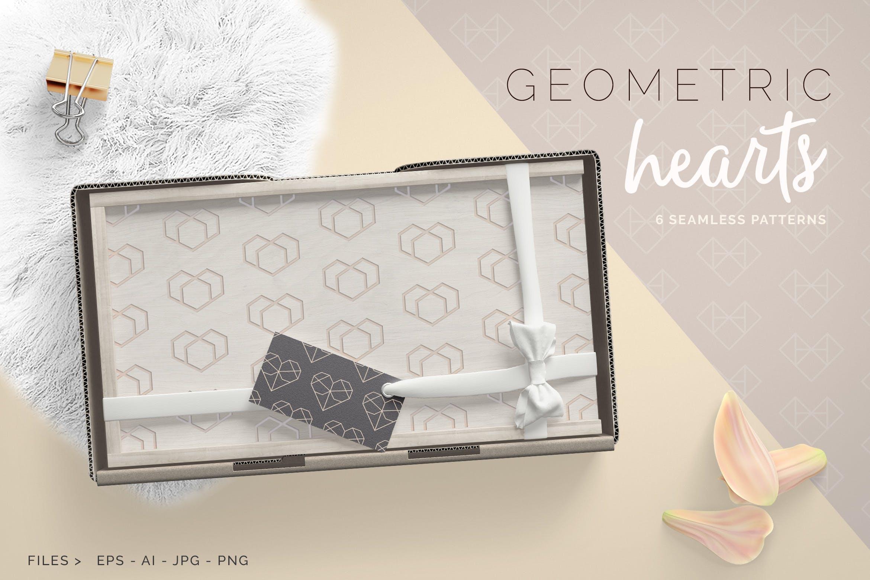 情人节产品包装装饰图案素材Geometric Hearts Patterns插图