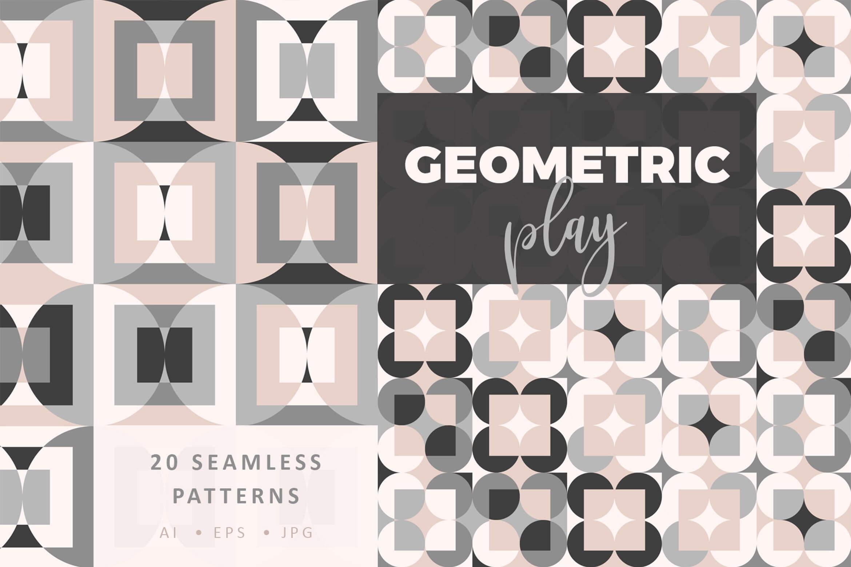 布艺面料装饰纹理图案花纹品牌辅助图形Geometric Play Patterns Tiles插图