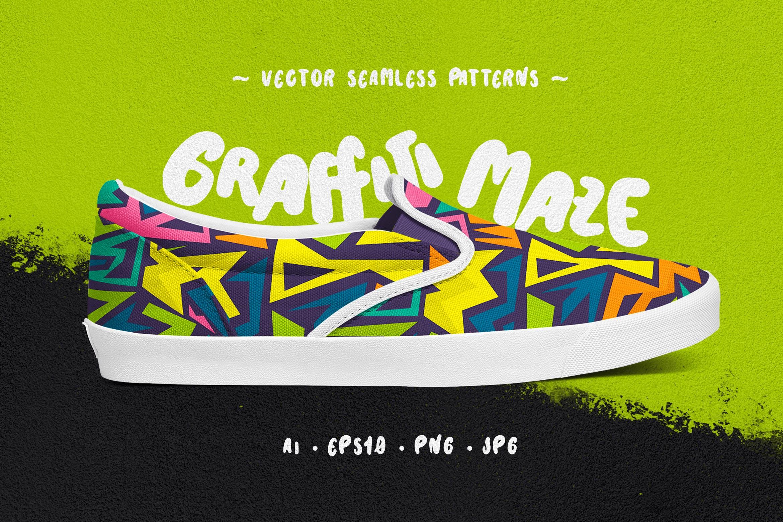 街头艺术创意纹理材质装饰元素Graffiti Maze Seamless Patterns插图
