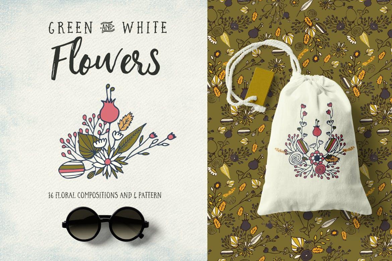 服装花纹包装图案花纹素材模板下载Green and White Flowers插图