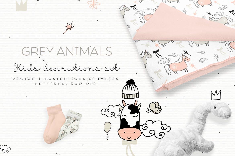 灰色动物手工剪纸和图案精致的家庭装饰图案Grey Animals插图