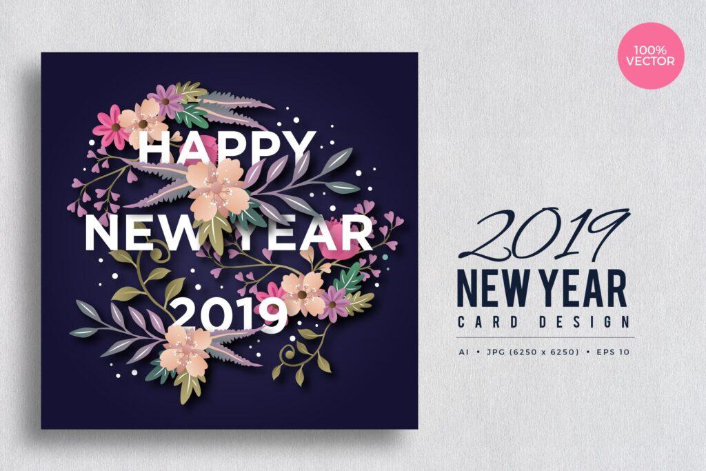 高品质新年精致贺卡装饰图案下载Happy New Year 2019 Floral Vector Card Vol.5插图