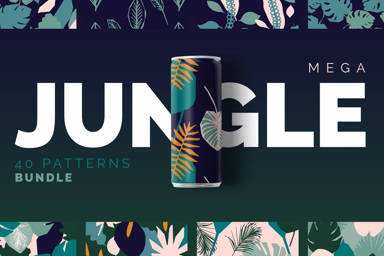 野外40个丛林元素矢量图案元素下载Jungle Patterns Collection插图