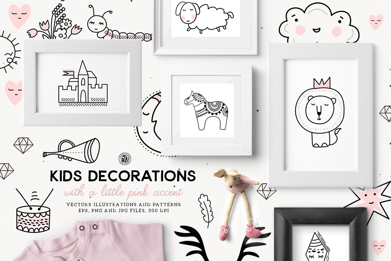 儿童装饰品手工制作的剪贴画图案花纹素材下载Kids Decorations插图
