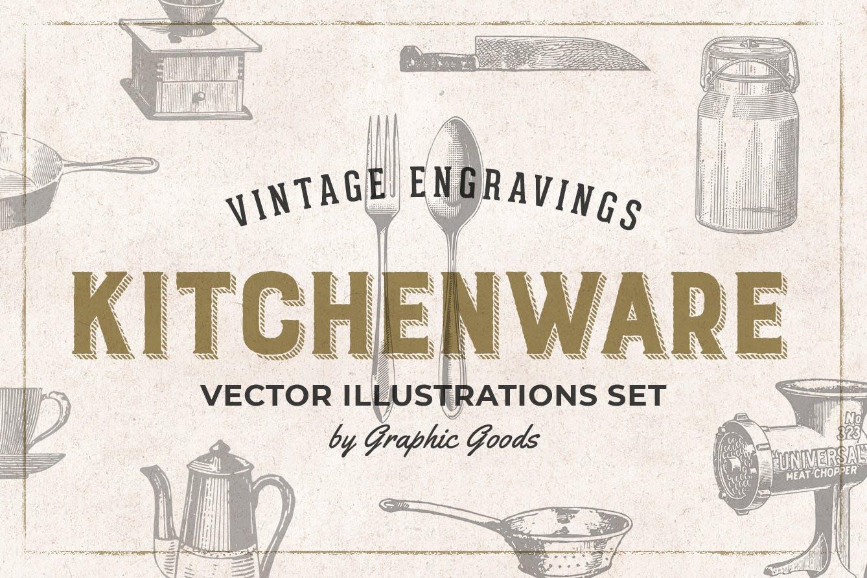84个矢量复古手绘厨房工具和用具元素Kitchenware Engraving Illustration Set插图