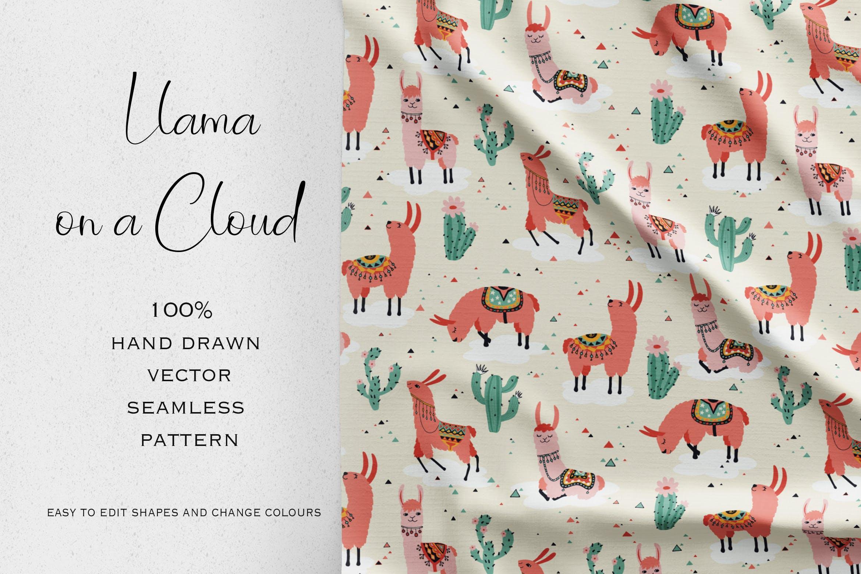 矢量动物创意图案纹理素材下载Llama on a cloud插图