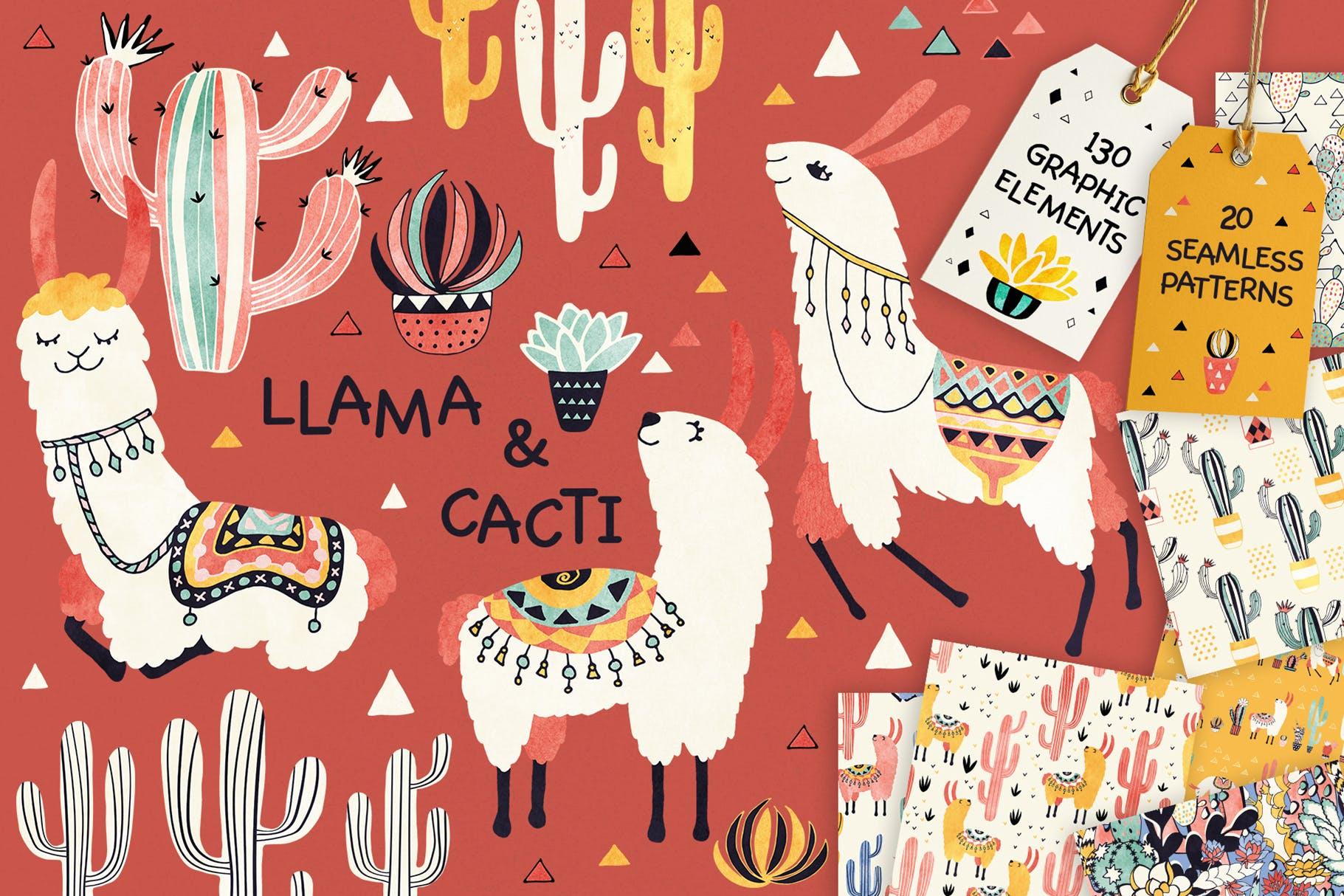骆驼和仙人掌轮廓素材图案纹理Llamas and Cacti插图