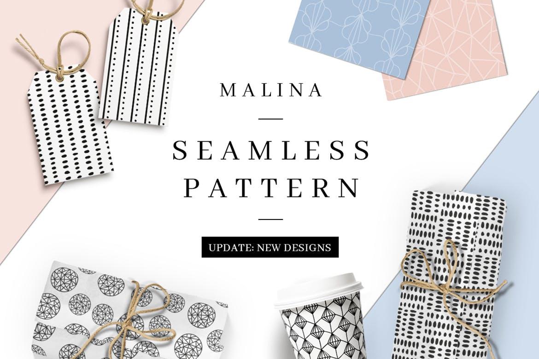 食品品牌包装装饰图案纹理素材模板MALINA 36 Seamless Pattern插图