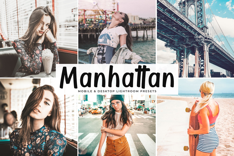 柔和老旧照片风格色系照片效果处理LR预设Manhattan Mobile Desktop Lightroom Presets插图