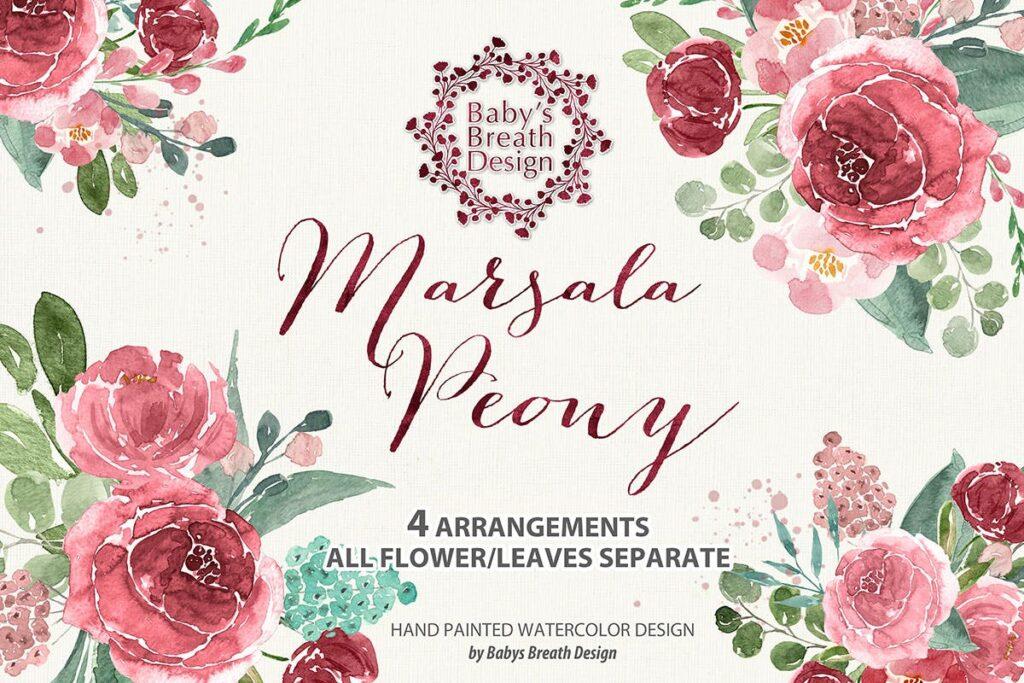 婚礼邀请函装饰图案纹理装饰图案Marsala Peony design插图