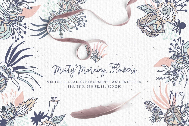 文艺优雅花纹图案矢量图案花纹Autumn seamless pattern插图