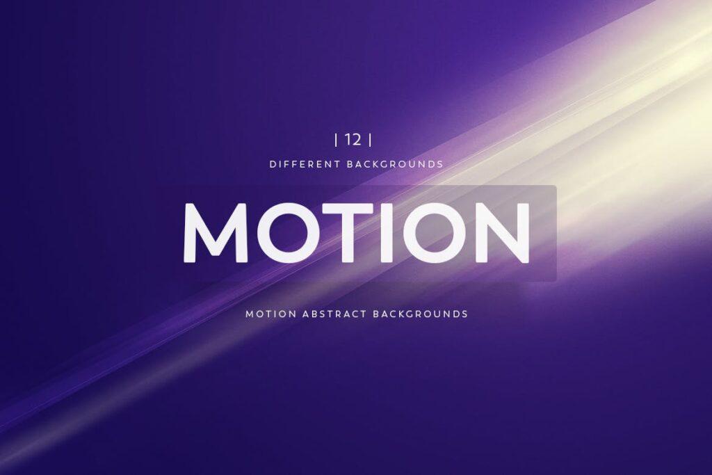 抽象科技感渐变纹理背景素材元素Motion Abstract Backgrounds插图