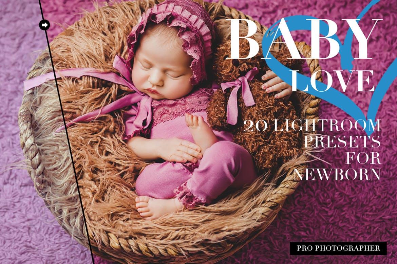 新生婴儿摄影调色系列照片效果处理LR预设Newborn Lightroom Presets插图