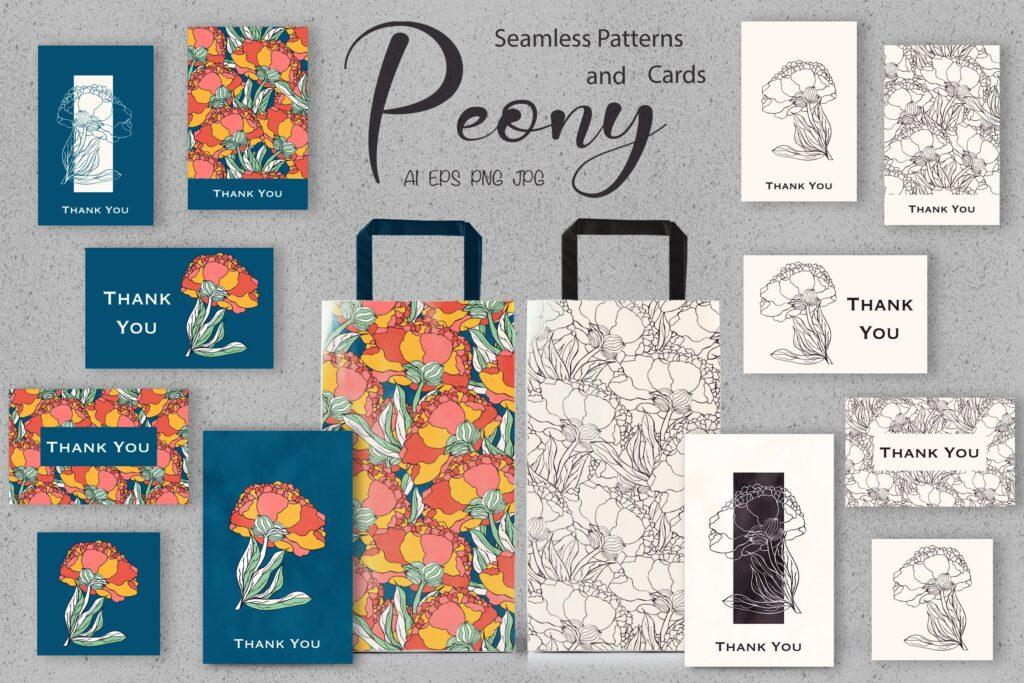牡丹主题系列品牌装饰图案Peony插图