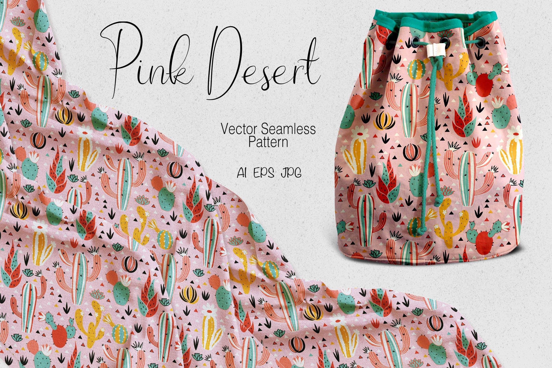 沙漠仙人掌创意元素布艺装饰图案花纹Pink Desert插图