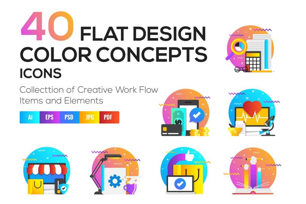 商业活动数据演示主题插画素材Set of Modern Flat Multi Color Conceptual icons插图
