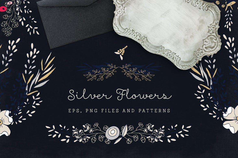 卡片婚礼邀请装饰图案花纹素材下载Silver Flowers插图